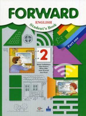 Вербицкая. Английский язык. Forward. 2 класс. Учебник. в 2-х ч.(комплект) ФГОС