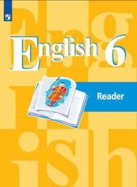 Кузовлев. Английский язык. Книга для чтения. 6 класс (пр)