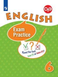 Афанасьева О.В. Английский язык. 6 класс. Тренировочные упражнения для подготовки к ОГЭ (пр)