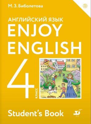 Биболетова. Английский язык. Enjoy English. Английский с удовольствием. 4 класс. Учебник. ФГОС (ДРОФА)