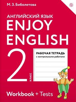 Биболетова. Английский язык. Enjoy English. 2 кл. Р/т. (ФГОС). (ДРОФА)