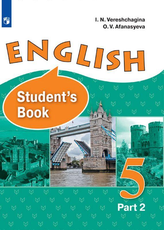 Верещагина. Английский язык. 5 класс. В 2 частях. Часть 1.2 (комплект) Учебник. (2019г)