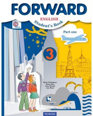 Вербицкая. Английский язык. Forward. 3 класс. Учебник. в 2-х ч.(комплект) ФГОС