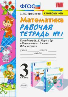 Потапова. УМК. Тесты по русскому языку без выбора ответа 5кл. Ладыженская