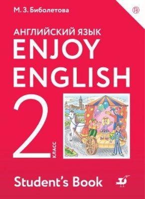 Биболетова. Enjoy English/Английский с удовольствием. 2 класс. Учебник (ДРОФА)