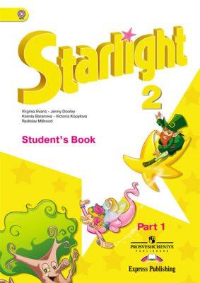 Английский язык. Звездный английский. Starlight. 2 класс. Учебник. В 2 частях. С online поддержкой. ФГОС