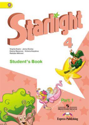 Баранов. Английский язык. 4 класс. Звездный английский. Starlight. Учебник. В 2 частях.  С online поддержкой. ФГОС