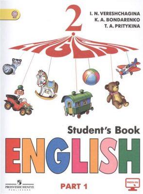 Верещагина. Английский язык. 2 класс. Учебник. В 2 частях.  С online поддержкой. ФГОС