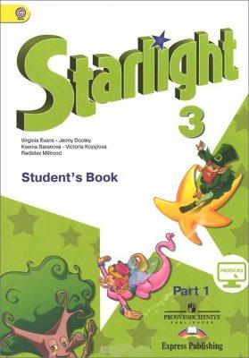 Баранов. Английский язык. Звёздный английский. Starlight. 3 класс. Учебник. C online приложением.  ФГОС
