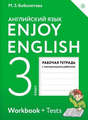 Биболетова. Английский язык. Enjoy English. 3 кл. Р/т. (ФГОС). (ДРОФА)