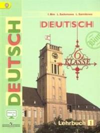Бим. Немецкий язык. 6 класс. В 2 частях. Часть 1.2  Учебник.