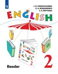Верещагина. Английский язык. Книга для чтения. 2 класс. (пр)