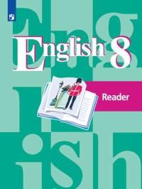 Кузовлев В.П. Английский язык. Книга для чтения к учебнику для 8 класса общеобразовательных учреждений