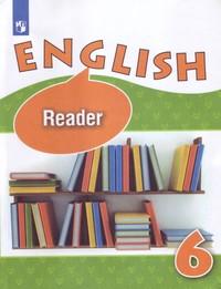 Афанасьева О.В. Английский язык. Книга для чтения. 6 класс. Для школ с углубленным изучением английского языка (пр)