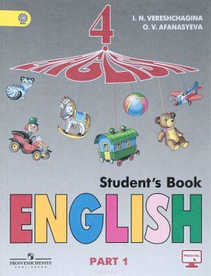 Верещагина. Английский язык. 4 класс. Учебник. В 2 частях. С online поддержкой. ФГОС